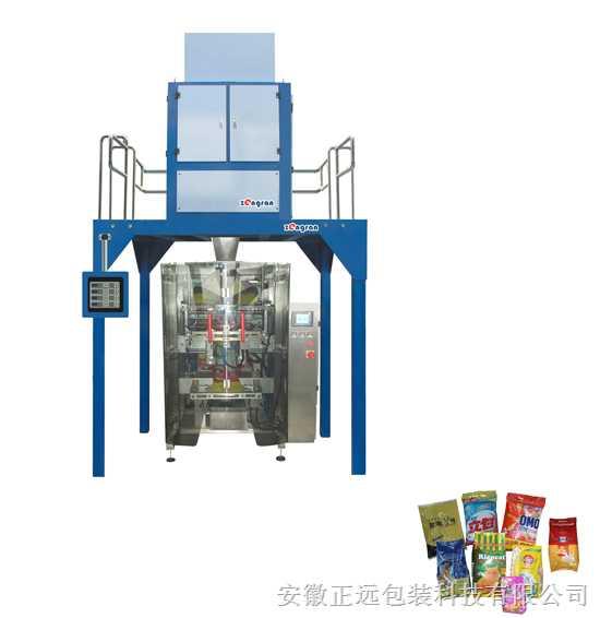 水稻种子全自动称量包装机