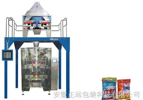 味精自动包装机 鸡精自动包装机厂家