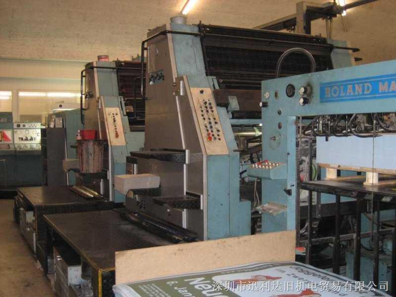 全张罗兰印刷机
