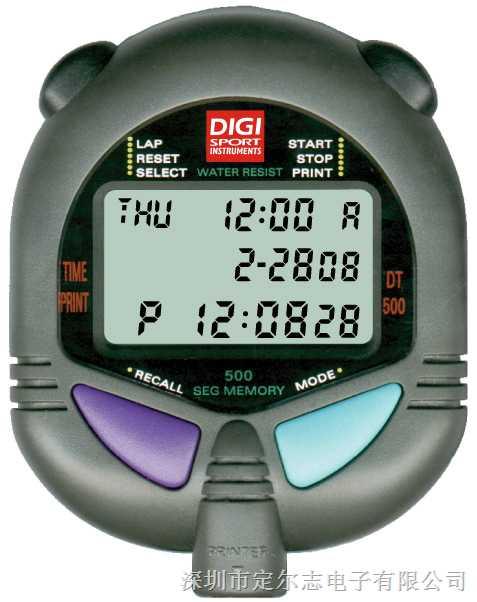 (dt500)500跑道电子秒表