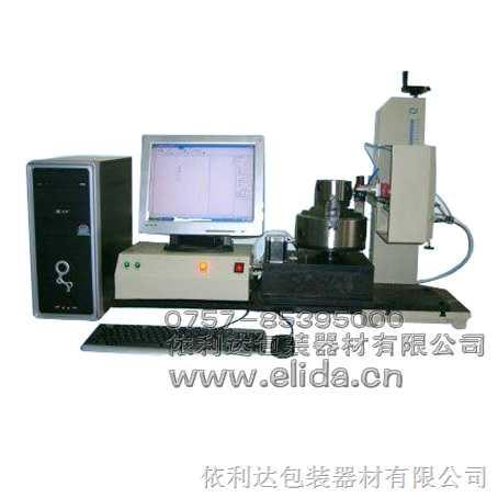 依利达气动标记金属打印机 ELD-01C