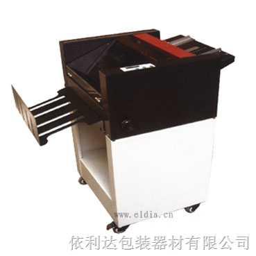 """Z专业的自动折纸机自动折纸装订机""""依利达品牌""""ED-2000"""