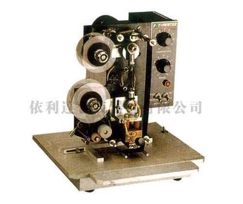 台式热打码机(打标签及薄膜)真空包装机、外抽式真空机、热熔胶机、高周波塑料熔接机
