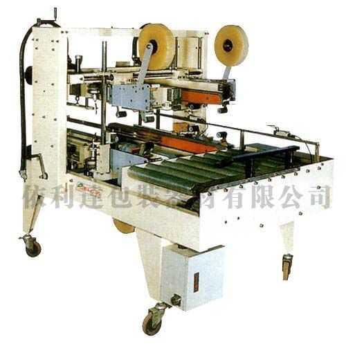 自动角边封箱机/PET塑钢带打包机、免扣钢带打包机、气动钢带打包机、热收缩包装机