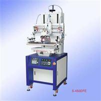 S-450DFE气动平面丝印机