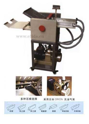 吸风式折纸机/自动折页机 /免扣钢带打包机、气动钢带打包机、热收缩包装机、封口机