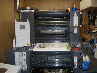 2001年海德堡PM74-4二手印刷机