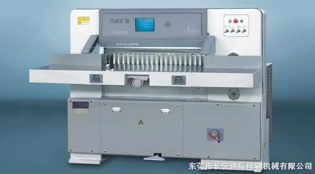 QZ203A型-液压数显切纸机