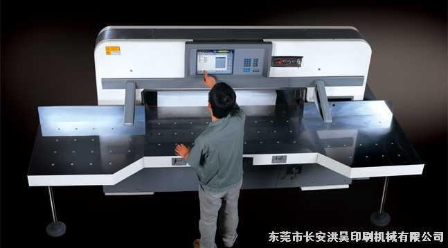 920型-液压程控数显切纸机