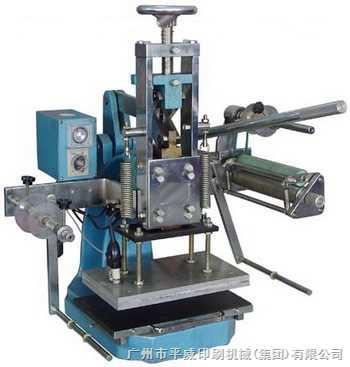 PW-H809-手动烫金机