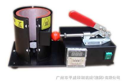 PW-B01M-便携式烤杯机