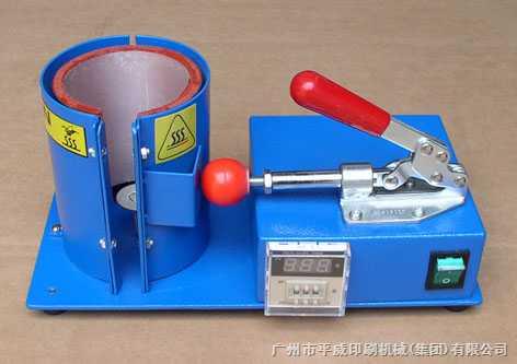 PW-B02M-烤杯机