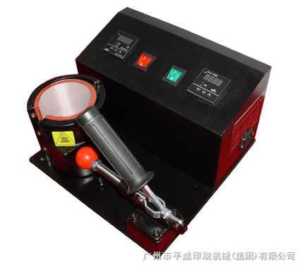 PW-B04M-立式烤杯机