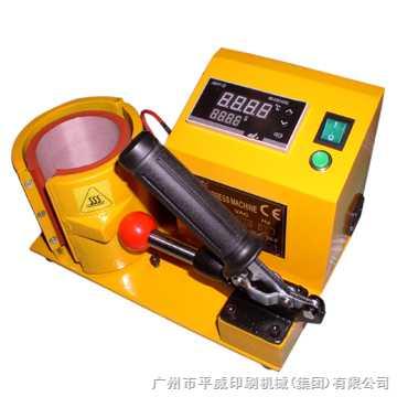 PW-B06M-美式烤杯机