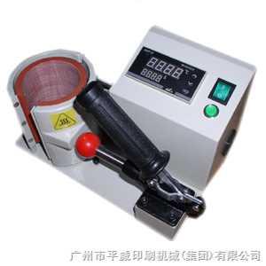 PW-B07M-美式烤杯机