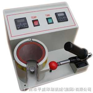 PW-B10M-立式烤杯机