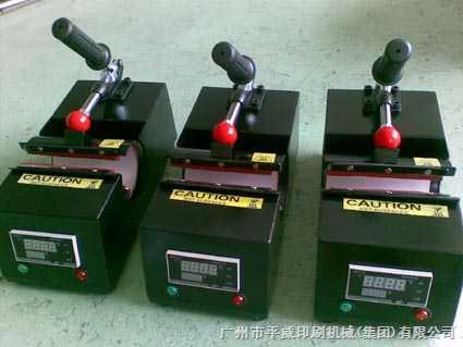 PW-B11M-烤杯机