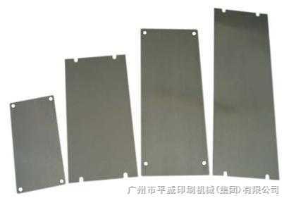 移印厚钢板供应