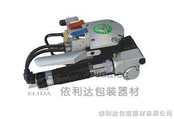 手提式塑带气动打包机 PET气动打包机 塑钢带气动打包机 ST-19