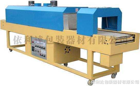 供应佛山依利达PE热收缩包装机 TW-600PE