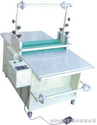 依利达品牌.自动覆膜机,保护膜贴膜机TW-09J