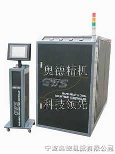 AGWS-800-楂�������娉ㄥ�妯″�锋俯搴��у�舵�?/><p>��瑕��Q�楂����告苯杈��╂�������������ㄩ��娓╄�告苯�Q�褰�娉?a href=