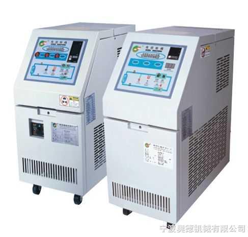 注塑模温机/注塑机控温设备