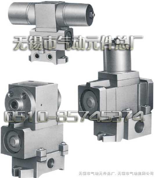 二位三通截止式气控换向阀(W)  无锡市气动元件总厂