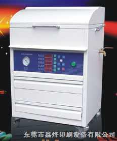 XYT230-晒版机,广州晒版机,东莞晒版机