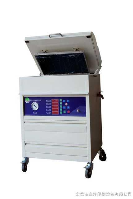XYT230-树脂版制版机,广东制版机