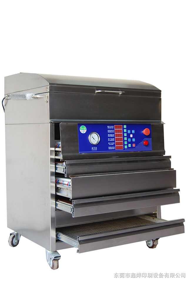 XYC450-柔性版制版机,制版机价格,广州制版机