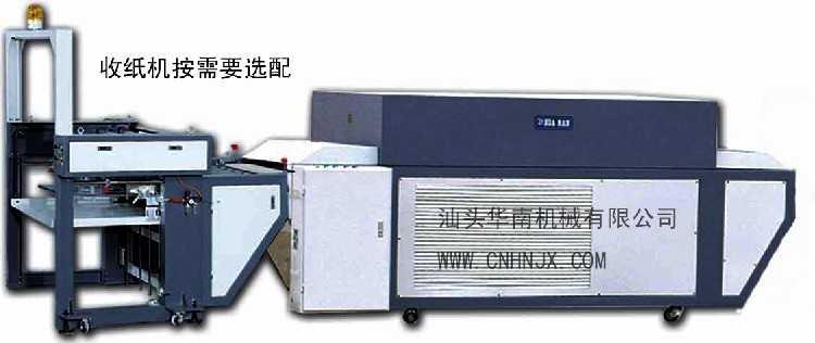 HLQ-90型 -单体冷气冷却机