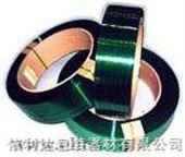 PET1PET打包带,塑钢打包带,PET打包带价格