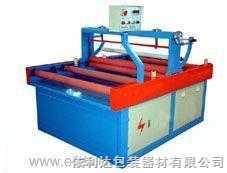 依利达品牌特形铝板贴膜机,表面覆膜机,自动保护膜贴膜机ELD-09E