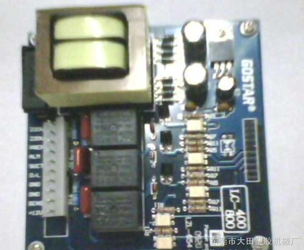 机电枢反接法正反转控制电路 13,电流互感器与电流表配用接线电路