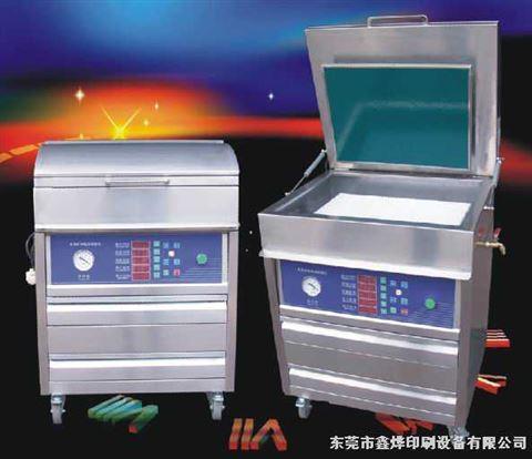 XYD250型樹脂版曬版機