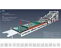 YB-1300E型全自动裱纸机