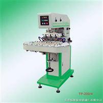 TP-200/4A气动四色输送带移印机
