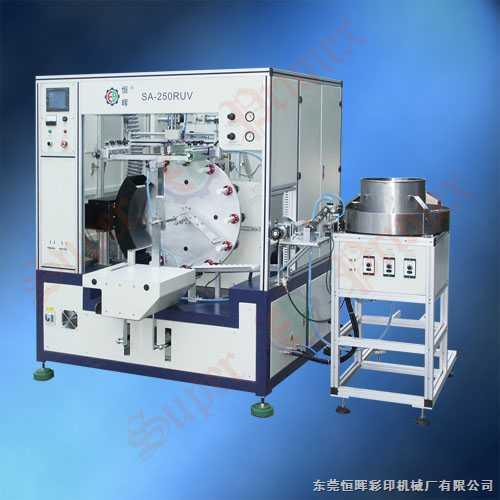 SA-250RUV-全自动丝印机|恒晖丝印机|曲面丝印机|酒瓶盖丝印机
