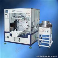 SA-250RUV全自动丝印机|恒晖丝印机|曲面丝印机|酒瓶盖丝印机|SA-250RUV自动丝印机