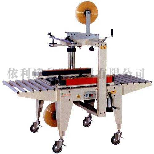 陕西省自动封箱机专为大型产品设计