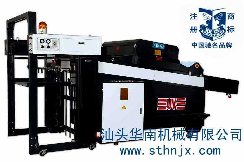 低温高速胶印UV固化机