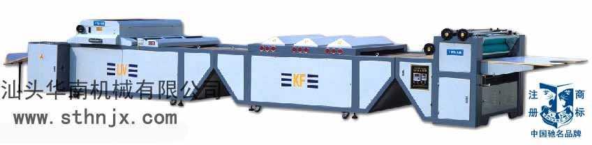 HDUVZ-120-全自动单机头UV上光机