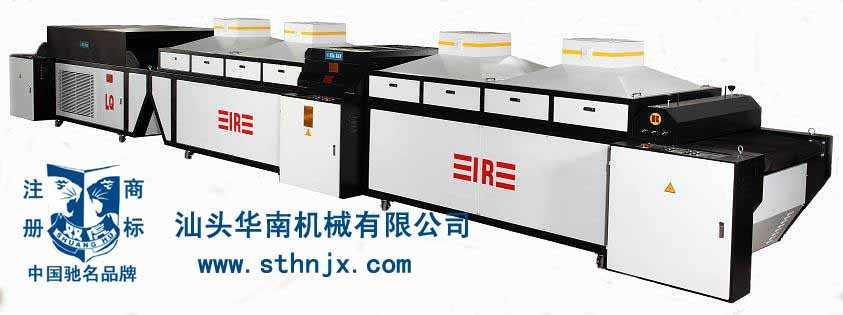 组合式网印IR.UV.皱纹冷气 烘干机