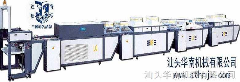 多功能IR.UV.皱纹-雪花冷气烘干机