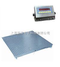 江西省二千公斤电磅秤数显