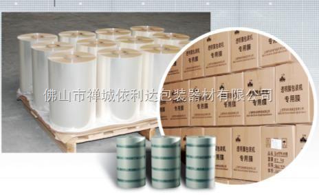气垫包装耗材-佛山供应依利达气垫包装耗材々胶膜々卷膜耗材々缓冲包装材料々缓冲气泡袋材料包装々