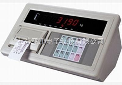 上海嘉兴贰顿电子泵秤