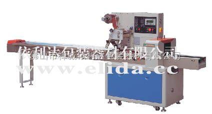 ED-250 ED-320-枕式包装机(升级版)