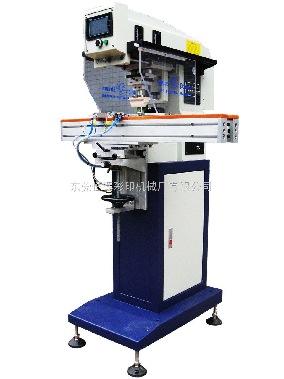 热销印刷电阻、电容、读卡器移印机|恒晖新款移印机